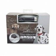 大型犬防水型攝影機